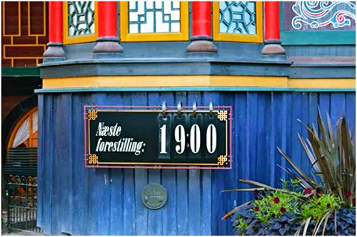 Jardins-du-Tivoli-théâtre-Peacock-09