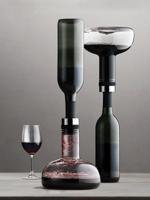 Carafe à décanter vin rouge Menu